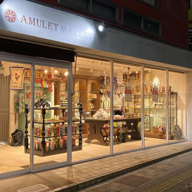 AmuletMarket