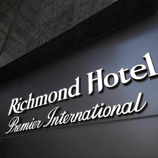 リッチモンドホテル プレミア浅草インターナショナル