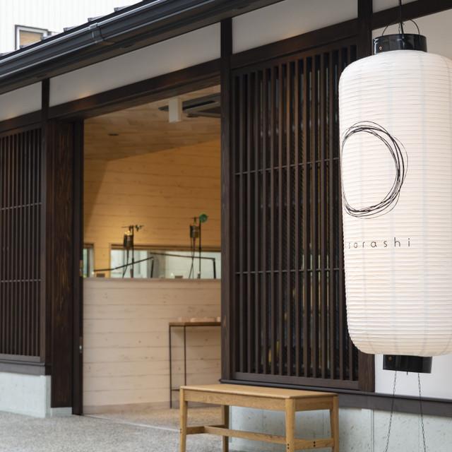 aisorashi-アイソラシ東山店