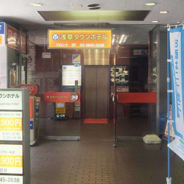 浅草タウンホテル24